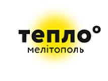 """ТОВ """"ТЕПЛО-МЕЛІТОПОЛЬ"""" готується до опалювального сезону"""