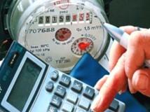 Обґрунтування щодо необхідності прийняття внесків за обслуговування вузлів комерційного обліку